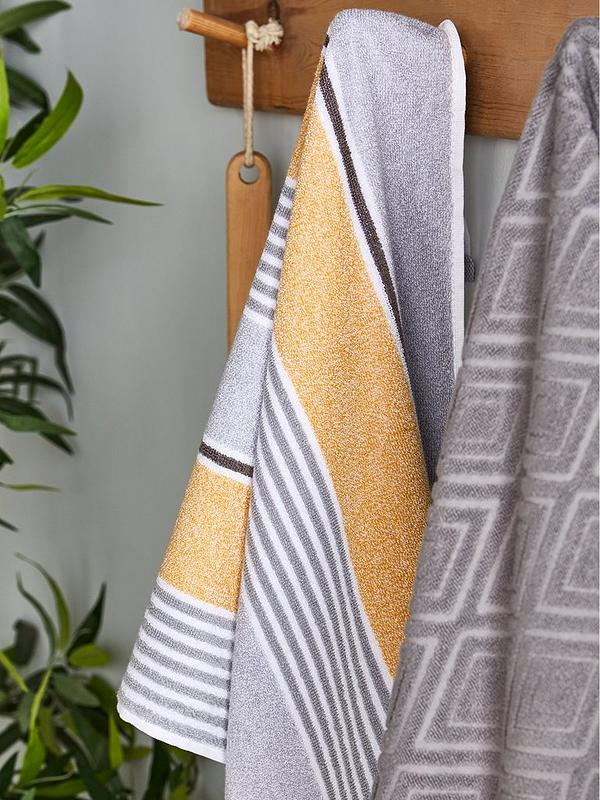 Catherine Lansfield Textured Stripe Bath Towel Range – Yellow/Grey